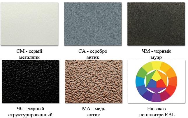 Базовые цвета покрытия